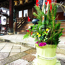楊谷寺の門松